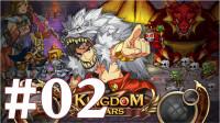 【奥尼玛】王国之战 EP2