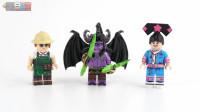 【黑白评测】★乐高LEGO★第三方★梦回天方夜谭