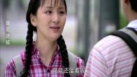葵花进城:农村姑娘辛苦挣来两热狗,送去学校给男友吃,却被男友一顿吼