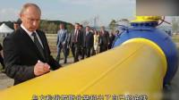 1乌克兰扩大黑名单,俄拒绝对乌出口石油,基辅:此举突破了底线(1)