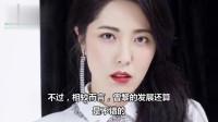 与秦海璐是同班同学,和陈伟霆合作过,一个演妈妈一个演女友