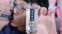 又是透明系列,这透明酱油喝起来怎么感觉怪怪的?