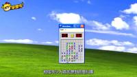 那些年我们一起玩过的Windows自带游戏,其中有你美好的回忆吗?