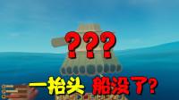 木筏求生:阿阳下水收集鲨鱼肉,抬头木船竟然消失不见了?