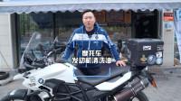 【小峰实验室】如何对摩托车发动机深度清洗保养——摩托车精洗油