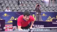日本天才又开始狂吼了! 张本智和VS梁靖崑, 4-0完胜国乒太嚣张