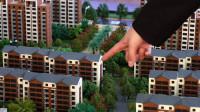 专家:年轻人要勇于贷款买房!但如今的楼市,高负债买房划算吗?
