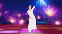 湘女王广场舞《你的生命如此美丽》制作、演绎:湘女王 编舞:张静娴