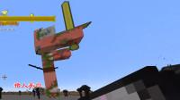 我的世界泰坦生物32:猪人泰坦使用分身术,也敌不过我的防空炮台