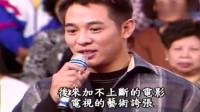 李连杰评价李小龙功夫,说到少林寺收钱时,把张菲费玉清逗乐了!