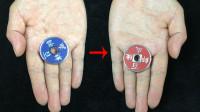 魔术揭秘:硬币在手上连续变换颜色,学会后骗朋友玩