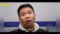 """《寻找喜剧人》人气王""""浩哥""""搞笑集锦2"""