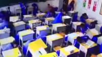邯郸发生3.6级地震:学生迅速钻进桌底震后有序撤离