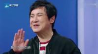 《王牌对王牌4》重口味的歌?关晓彤贾玲解释《你是我的眼》没毛病