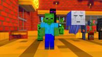 我的世界动画-怪物学院-微型丧尸-iCraft