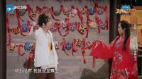 王牌对王牌- 朱茵再演紫霞仙子, 碰上薛之谦的至尊宝, 太搞笑了