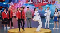 《王牌对王牌4》沈腾和李晨PK跳老年舞,华晨宇跳舞很有活力