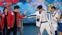 《王牌对王牌4》沈腾为了PK跳舞把自创的蛤蟆舞拿出来,李晨怕了