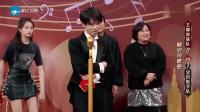 《王牌对王牌4》华晨宇连续唱了三遍是谁,没想到第三次唱的是凤凰传奇的歌