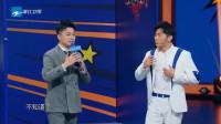 《王牌对王牌4》跑男团热心外国观众对李晨表演,李晨看蒙了