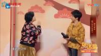 《王牌对王牌4》:贾玲竟跳上去亲华晨宇!这尺度有点大!