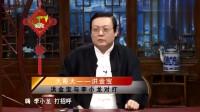 梁宏达:李小龙与洪金宝对打,全香港都知道他是真能打
