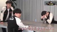 SKT宣传片幕后花絮 李哥演技直逼小鲜肉
