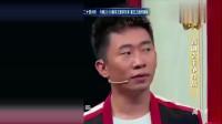 """《王牌对王牌4》蔡明爆笑比划""""小鲜肉"""",一脸的为难,杨迪爆笑调侃"""