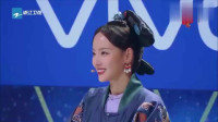 《王牌对王牌4》华晨宇关晓彤合作比划,两人默契十足,莫名有点甜!