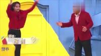《王牌对王牌4》关晓彤手势动作比姿势,这样贾玲也能答对!