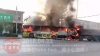 中国交通事故20190422:每天最新的车祸实例,助你提高安全意识
