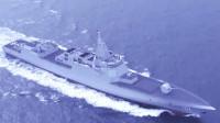舷号101!中国海军055型万吨大驱海上劈波斩浪画面首次官宣