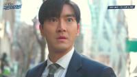 [MV] 承姬 睿恩(CLC)_《各位国民》OST3- 哥哥很坏