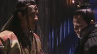 王爷明明心里喜欢女囚犯,但却要亲自拷问她,男人的心思你别猜!