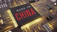 """中国芯片的真正""""短板"""":不是设计也不是制造,没想到是因为这个!"""