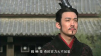 大秦帝国:秦国当初是这么向燕王的,怪不得齐国最后也被并为秦国了
