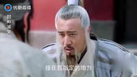姜子牙给凡人算命挣钱,师傅元始天尊生气了,直接轰天雷警告他