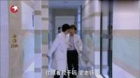 男医生正准备去查房,突然看到这一幕,吓得立马躲进厕所!