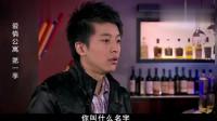 张伟首次亮相爱情公寓,那时候只知道他是孤儿,谁知道是金甲战士