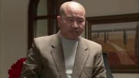 王大拿不想和刘能说话让他出去,赵四神补刀,快出去吧,我都挂不住脸了。