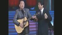 二十年前,冯巩和郭冬临