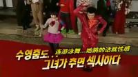 家族诞生:李孝利与朴振英跳舞热情过度,刘在石与金秀路联手镇压