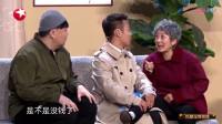 寻找喜剧人:二龙湖浩哥上线,变身小偷T台走秀只为骗钱