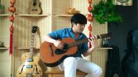 指弹吉他《多羅葉》: 赵宇指弹
