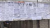 """中国房价最低的城市,价格仅400块一平?""""一个月工资买一套房""""?"""