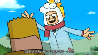 搞笑吃鸡动画:达达躲空投箱中,打开这个空投的人,就能得到一份神秘大礼