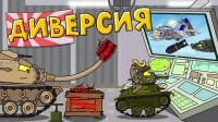 坦克世界动画:M系和R系开战