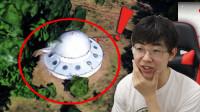 恶作剧?谷歌地球上的神秘UFO