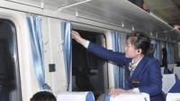 为啥火车凌晨经过站点时,需要拉上窗帘?乘务员道出背后猫腻