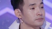 跨界喜剧王:张晨光催泪演绎空巢老人,文松都